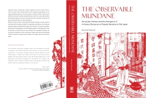 the observable mundane (1)