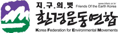 kfem logo