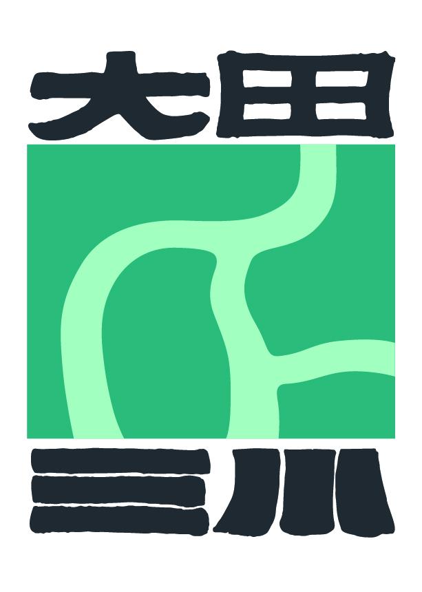 대전삼천_1-3