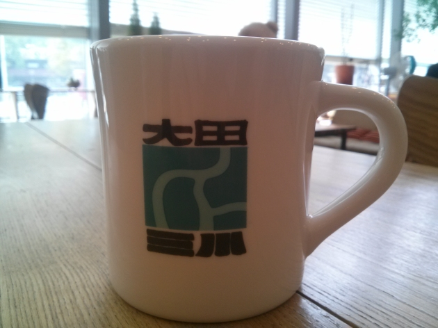 daejeon mug cup chinese char.