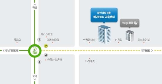 메가hrd교육센터_이미지(약도만)_megahrd