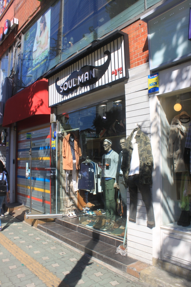 Clothing store near Kyung Hee University in Seoul