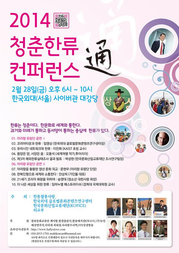 포스터1_깬거