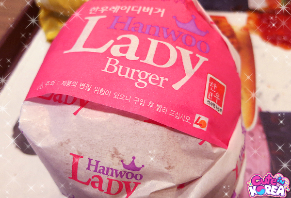 The Lady Burger