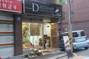 Dadoende Shoe Store in Sindang, Seoul.