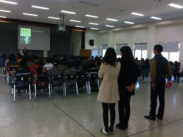 Several of the teachers at Dasom High School watching from the rear.