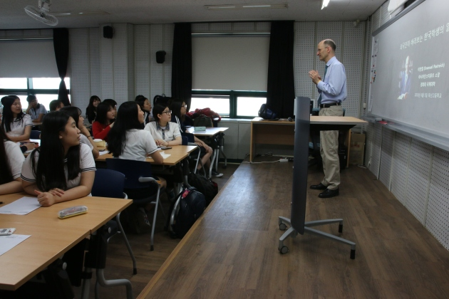 Emanuel addresses the global citizens of Donsan High School.