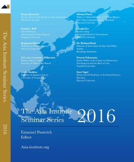 tai seminar series 2016 cover