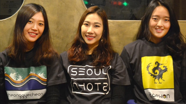 Three new Seoul T-shirts from Asia Institute.
