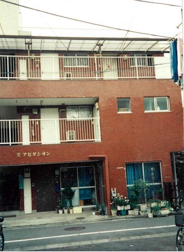 "The exterior of the apartment building ""Hikari Abitation."" I lived on the right side of the third floor."