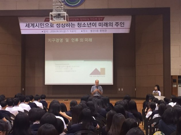 Lecture for high school student at Chunghyun High School.