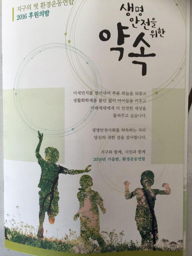 korea-fed-1