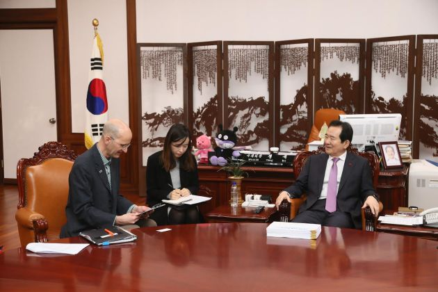 speaker-chung-sye-kyun