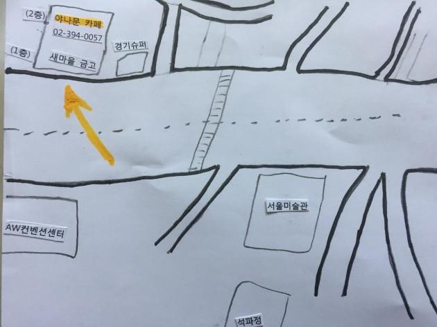 yanamun map final