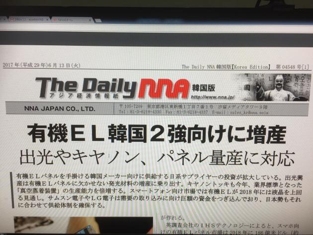 Daily NNA