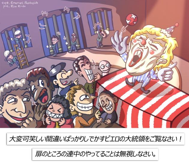 trump japanese.jpg