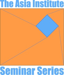 Seminar_series_Logo1_Color