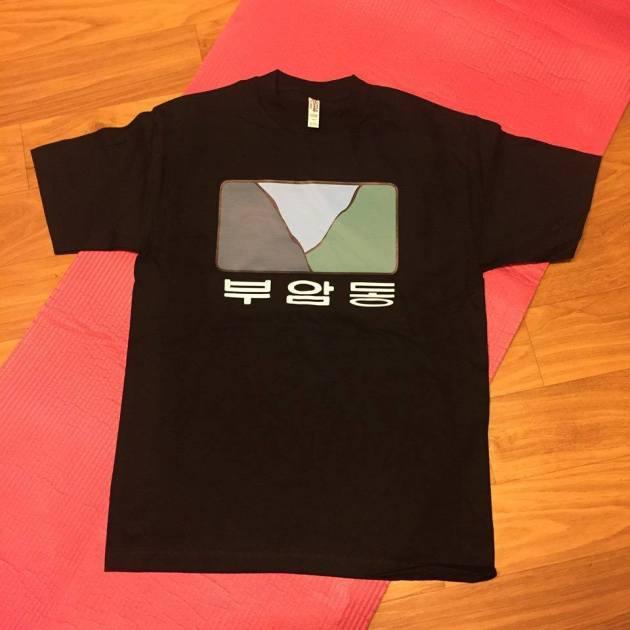 buamdong t shirts